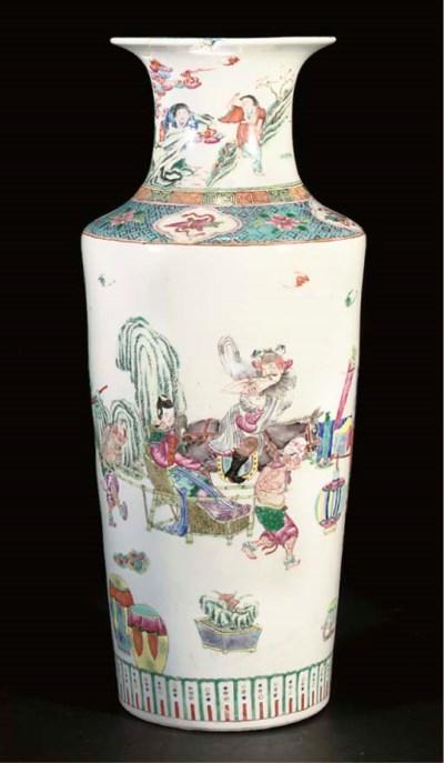 A famille rose tapering vase,