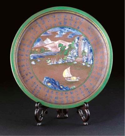 A painted Yixing pottery dish,