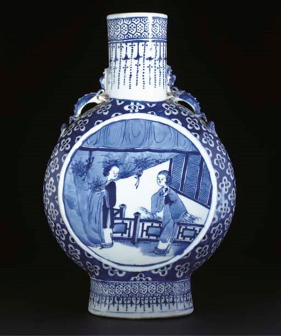 A Chinese blue and white moon