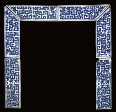 A Chinese blue and white tiled