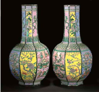 A pair of Chinese octagonal bo