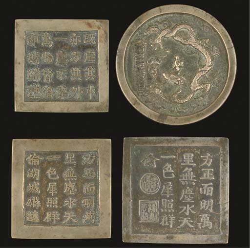 A Chinese circular bronze mirr
