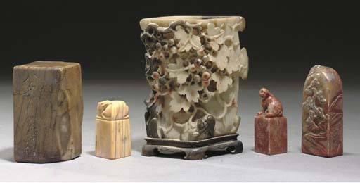 A group of Chinese soapstone c