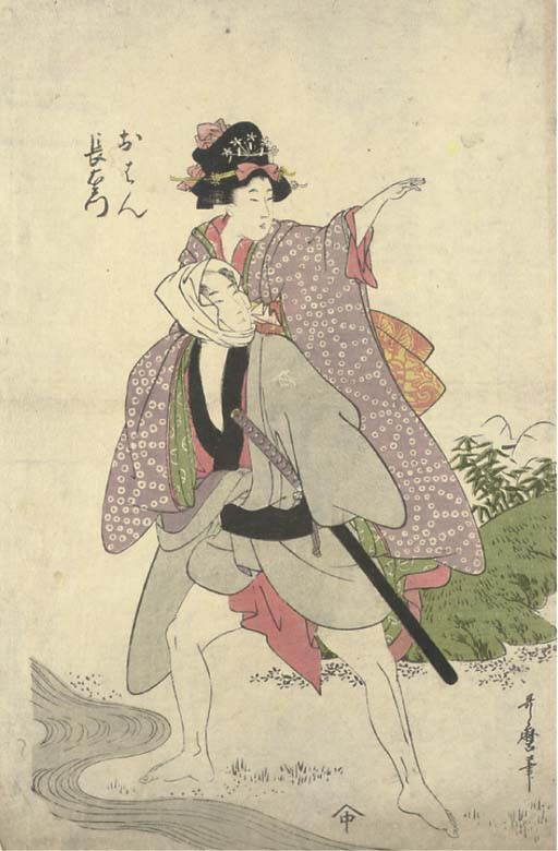 Kitagawa Utamaro and others