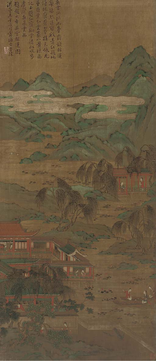 A Chinese scroll painting, 19t