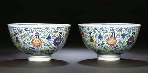 A pair of Chinese doucai ename