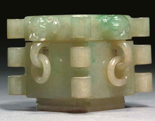 A celadon jadeite square box a