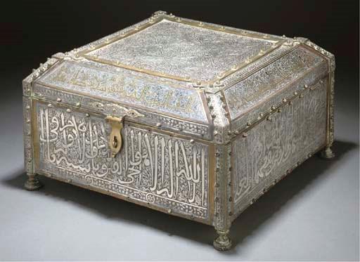 A LARGE CAIROWARE QUR'AN BOX A