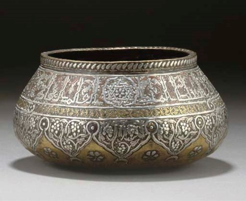 AN INLAID BRASS CAIROWARE BOWL