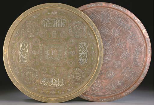 Two Cairoware circular trays,