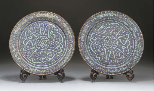 A PAIR OF ENAMELLED COPPER DIS