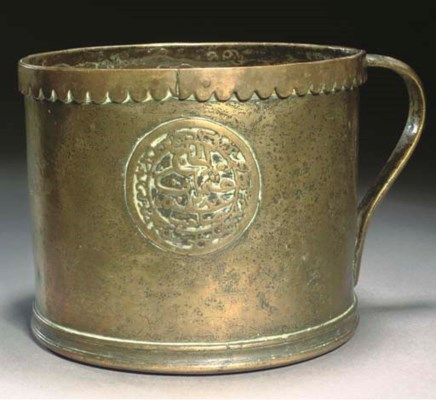 A LARGE SOUTH EAST ASIAN BRASS