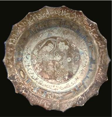 A Kashan lustre  figural bowl,
