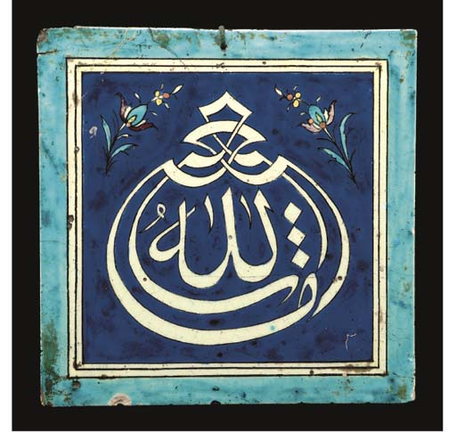 SQUARE TILE, KUTAHYA, EARLY 20