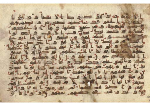 AN EARLY KUFIC QUR'AN LEAF, NO