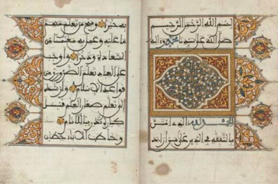 PRAYER BOOK, NORTH AFRICA, 19T