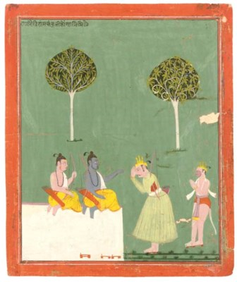 A LEAF FROM A RAMAYANA PAHARI,