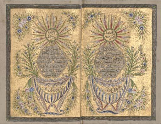QUR'AN, OTTOMAN TURKEY AH 1298