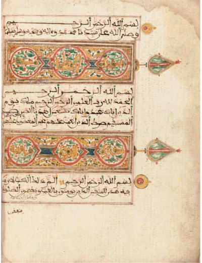 QUR'AN. NORTH AFRICA, AH 15 RA