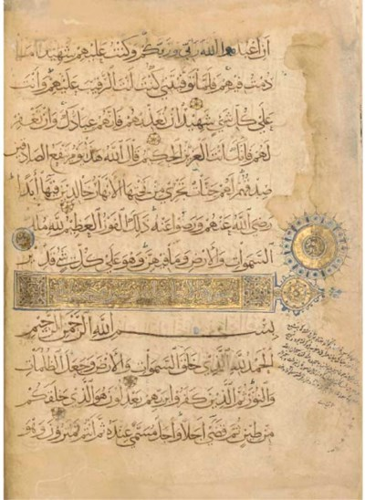 LARGE ABBASID QUR'AN SECTION,