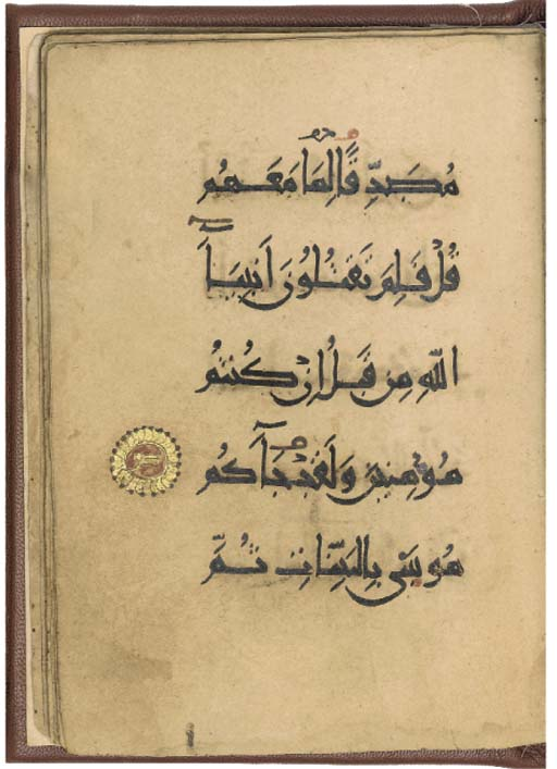 QUR'AN SECTION, IRAN, LATE 11T