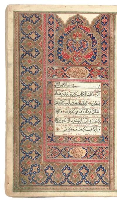 LARGE QUR'AN, QAJAR IRAN, AH 1