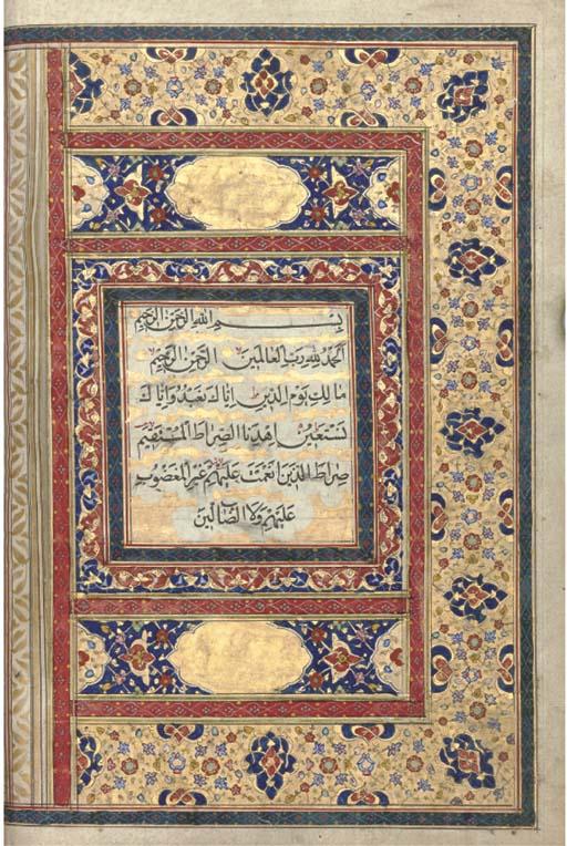 QUR'AN, IRAN, CIRCA 18TH CENTU