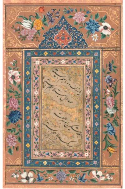 CALLIGRAPHIC PANEL, IRAN, 17TH