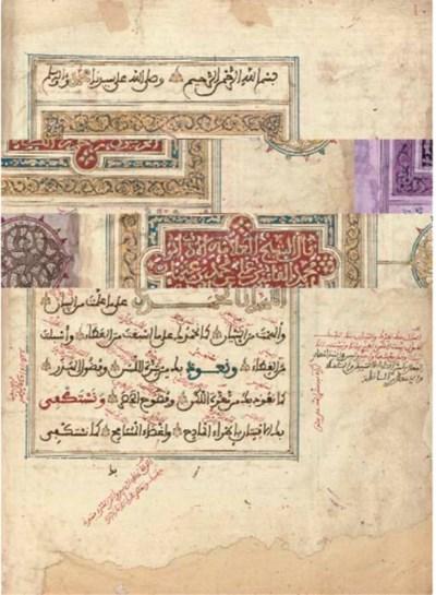 AL-HARIRI: MAQAMAT, NORTH AFRI