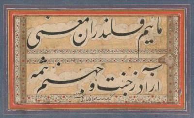 CALLIGRAPHIC PANEL, QAJAR IRAN