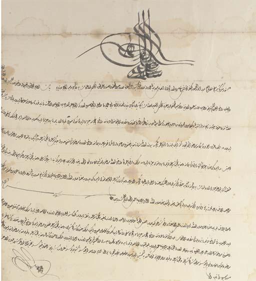 An early Ottoman Firman of Sul