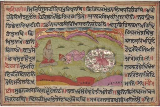FOUR ILLUSTRATIONS FROM A MANUSCRIPT, KASHMIR, 19TH CENTURY