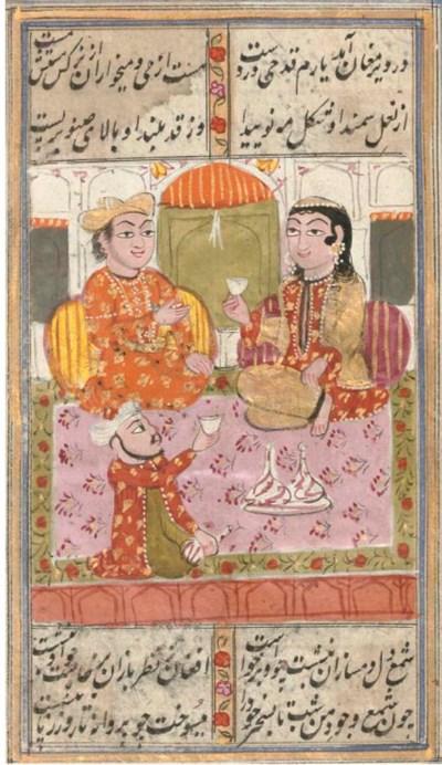 HAFEZ: DIWAN, KASHMIR, 19TH CE