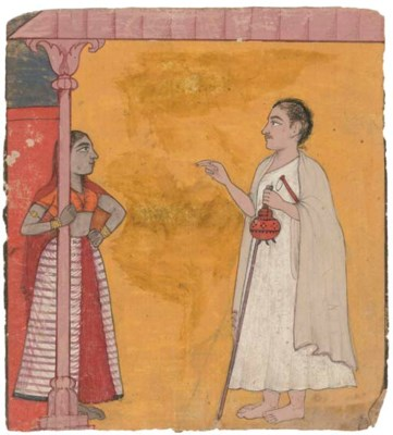 DRAWING OF AN INDIAN NOBLEMAN,