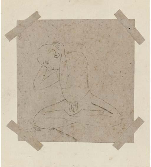 A MAHARAJA ENJOYING A NAUTCH F