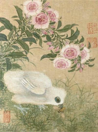 A part album, 19th century