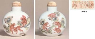 A large enamelled porcelain sn
