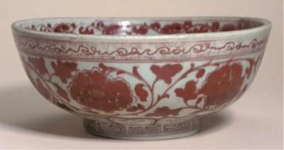 A Ming-style underglaze red bo