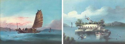 Six various export paintings o