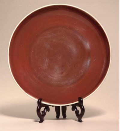 A copper-red-glazed saucer-dis