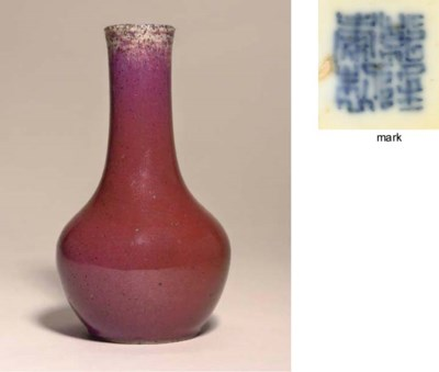 A small sang-de-boeuf vase, un