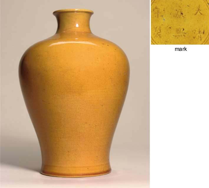 An ochre-glazed meiping, Kangx