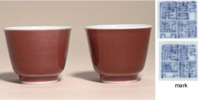 A pair of copper-red-glazed wi
