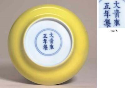 A small lemon-yellow glazed di