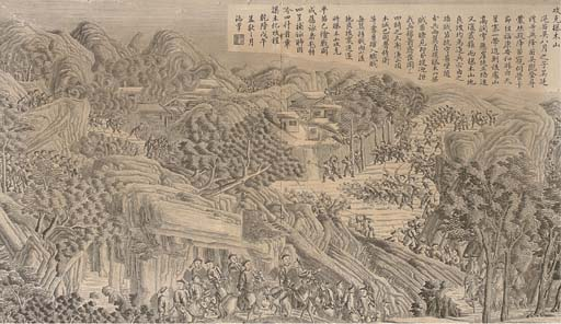 Six engravings from the series The Pacification of the Miao Territory -- 19¾in. x 34¾in. (50.1cm. x 88.3cm.), 1777-81