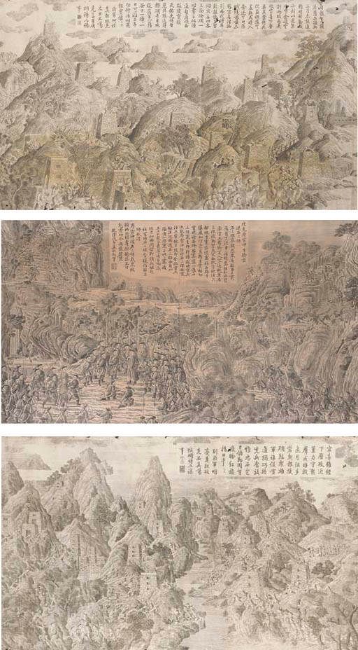 Four engravings from the series The Pacification of the Miao Territory -- 19¾in. x 34¾in. (50.1cm. x 88.3cm.), 1777-81