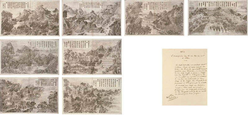 Eight engravings from the series The Pacification of the Gurkhas (depicting scenes from campaigns when the Gurkhas from Nepal invaded Tibet and the Emperor Qianlong sent his troops to drive them out in 1792) -- 21½in. x 35½in. (54.6cm. x 90.2cm.), 1795-96