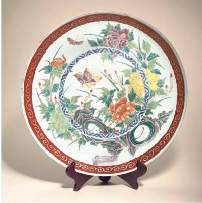 A Japanese polychrome charger,