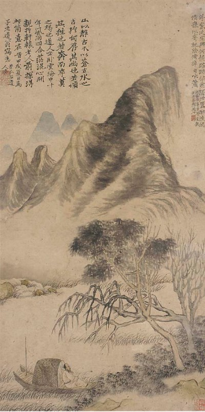 After Shitao, 19th Century