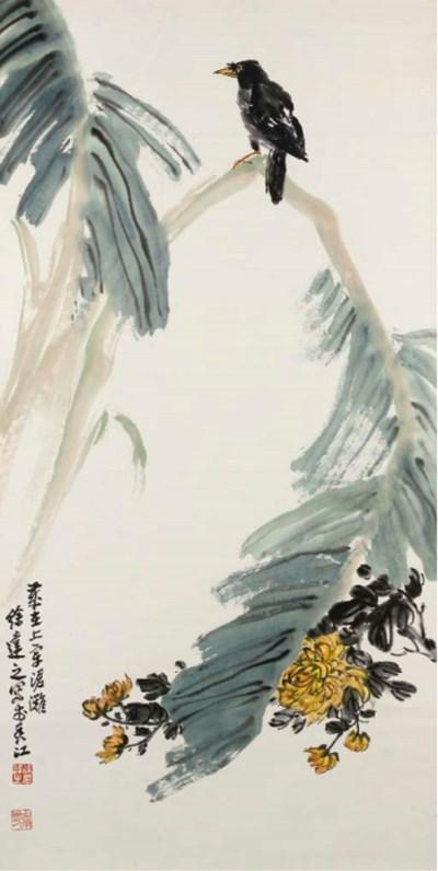 Xu Dazhi, 20th Century